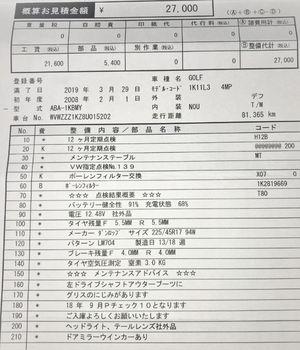 WS2712.JPG